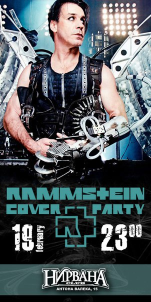 19.02.2016 Rammstein Cover Party